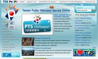 Web de PTS
