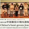 El periodismo ciudadano triunfa en China como herramienta de denuncia medioambiental