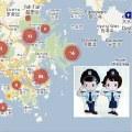 China, Google, mapas y el control de la inform