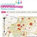 #HarassMap: Un mapa interactivo para luchar contra el acoso sexual en Egipto