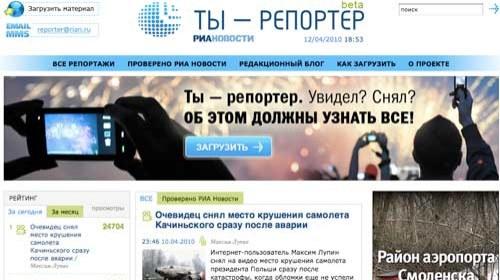 """Natalya Loseva: """"El manejo de contenidos generados por el usuario se ha convertido en parte cotidiana del negocio de los medios"""""""