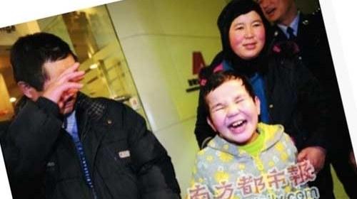 El Twitter chino ayuda a luchar contra el secuestro de niños