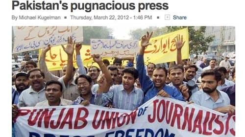 Pakistán impone nuevas medidas en favor de la cibercensura