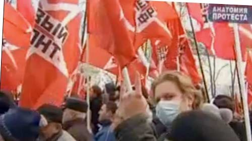 """""""Anatomy of a Protest"""": escandalo y manipulación en la televisión rusa"""