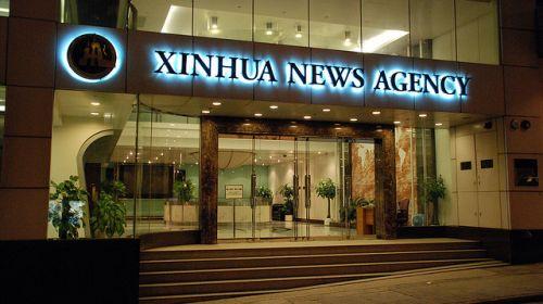 La agencia estatal de noticias china Xinhua se nutre de información ciudadana