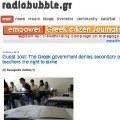 Radiobubble: periodismo ciudadano para luchar contra la crisis en Grecia #rbnews