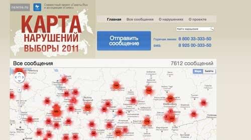 """Kartanarusheniy: Mapa del Fraude Electoral"""" en Rusia #RussianRevolution"""
