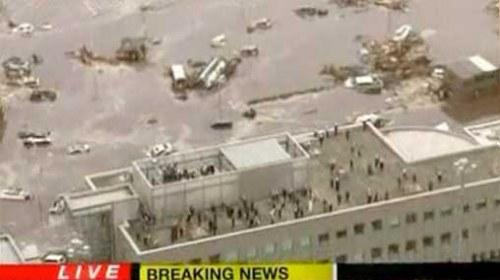 El tsunami de Japón: mapas y redes sociales