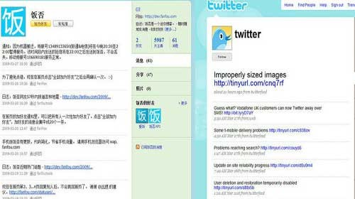 Twitter vuelve a convertirse en objetivo del gobierno chino