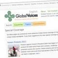 Global Voices y las coberturas especiales en las revueltas árabes