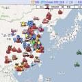 """""""Bloody Map"""": Información geolocalizada para denunciar la violencia"""