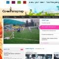 SochiReporter, periodismo ciudadano para documentar la preparación de una sede olímpica