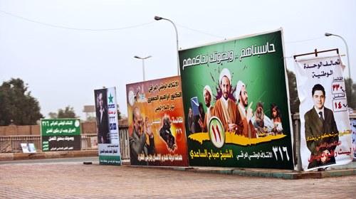 Allvoices convoca un concurso de reportajes sobre las elecciones en Irak