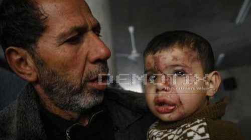Demotix nos acerca directamente a las calles de Gaza