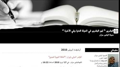 """Bashir Hazzam: """"La libertad de expresión en nuestro país está cayendo en picado"""""""