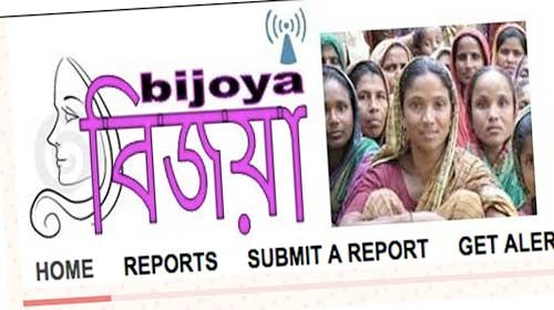 &#8220;Bijoya Crowdmap&#8221;: el mapa de la violencia de gnero en Bangladesh