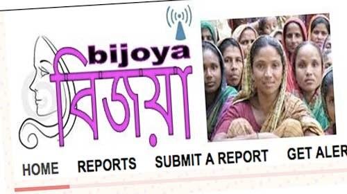 """""""Bijoya Crowdmap"""": el mapa de la violencia de género en Bangladesh"""