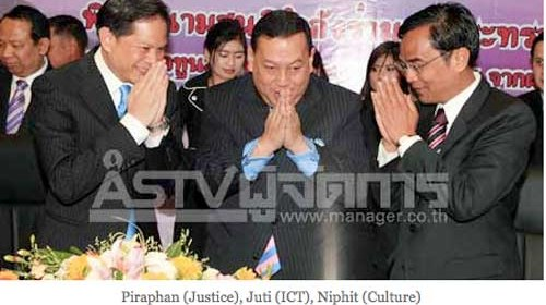 Nueva campaña de censura en Tailandia podría cerrar 113.000 Webs