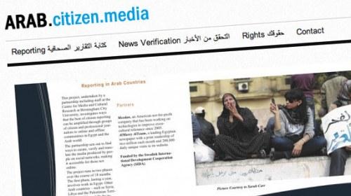 Nace Arab Citizen Media, un espacio con material formativo para periodistas ciudadanos