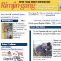 Rimjin-gang: Periodismo ciudadano desde Corea del Norte