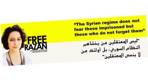 La red se moviliza en favor de la liberación de la activista Siria Razan Ghazzawi #FreeRazan