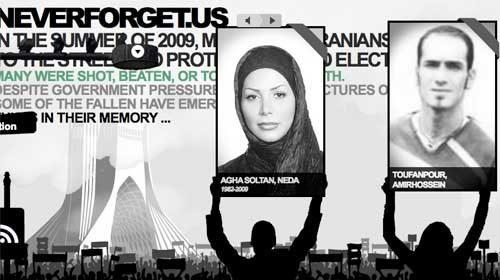 Neverforget.us: Una web para recordar a las víctimas de las protestas en Irán