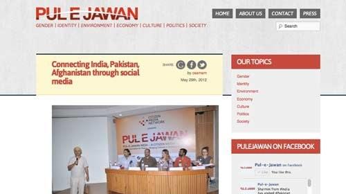 Pul-e-Jawan: un puente entre la Juventud de India, Pakistán y Afganistán
