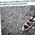 El foro EcoBlogy une a periodistas y bloggers entorno a la ecología