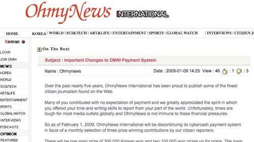 OhmyNews suspende los pagos a sus reporteros ciudadanos a causa de la crisis