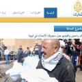 Al Jazeera: periodismo ciudadano, móviles y redes sociales