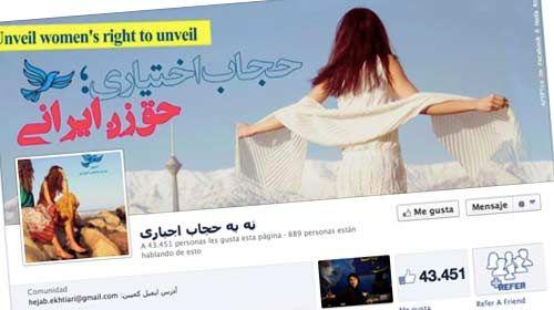 Luchando contra la imposición del velo en Irán a través de Facebook