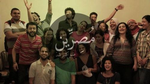 Crowdfunding para el colectivo egipcio de periodismo ciudadano Mosireen