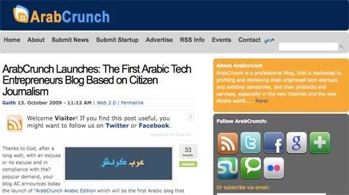 ArabCrunch: Tecnología, blogs y periodismo ciudadano