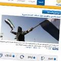 Al Jazeera prepara novedades en su plataforma de periodismo ciudadano Sharek
