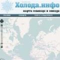 """Rusia geolocaliza el duro invierno en un """"Mapa de Ayuda"""""""