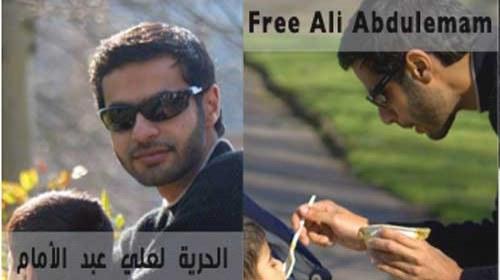 Ali Abdulemam, blogger y ciberactivista vuelve a ser detenido en Bahrain