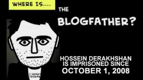 """""""Hoder"""", el padre de la blogosfera iraní podría enfrentarse a la pena de muerte"""