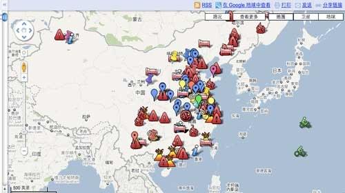 """""""Bloody Map"""": Información geolocalizada para denunciar la violencia en China"""