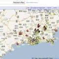 Inundaciones en Brasil: mapas y redes sociales
