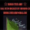 Twitter hackeado por el Ciberejército iraní