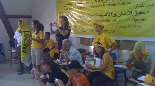 Amnistía Internacional introduce en el periodismo ciudadano a jóvenes activistas marroquíes