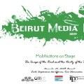 El periodismo ciudadano instrumento del cine documental en Oriente Medio