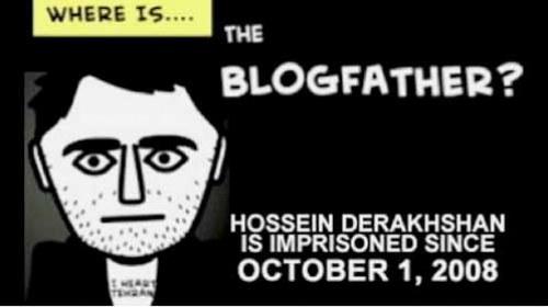 Hossein Derakhshan, el blogfather iraní en libertad provisional