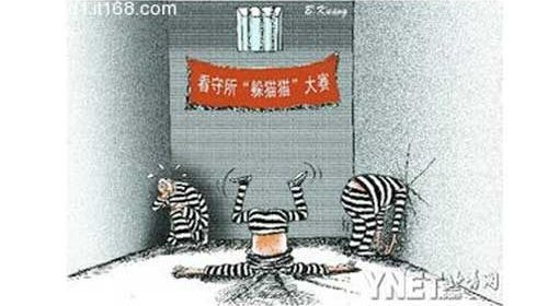 El Gobierno chino invita a los bloggers a investigar el asesinato de Li Qiaoming