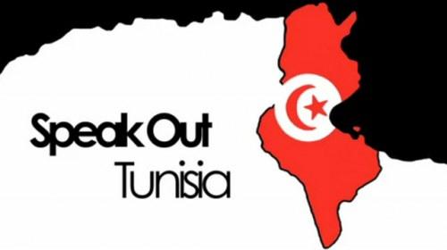 Speak Out Tunisia: formando periodistas ciudadanos en Túnez