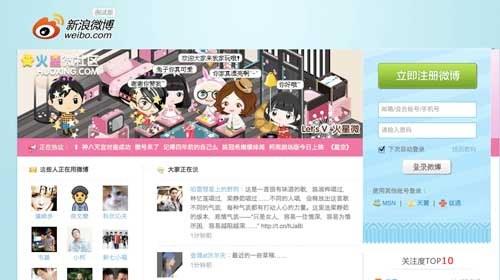 El Twitter chino censura las busquedas sobre el movimiento #Occupy