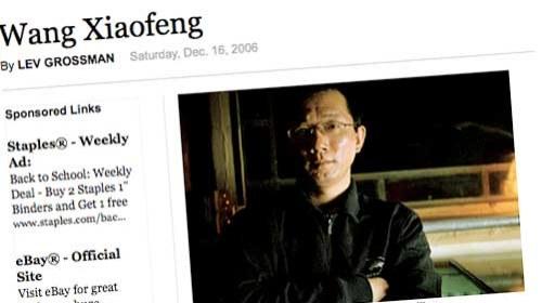 Wang Xiaofeng, uno de los bloggers más influyentes de china