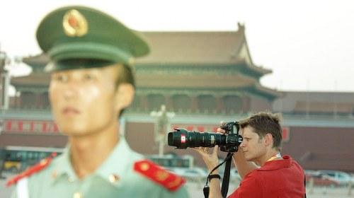 La libertad de prensa e información en China: ¿es irreal o, por el contrario, sí existe?