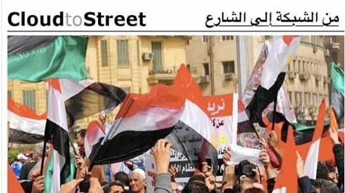 International Journalists' Network: la primavera árabe consolida la credibilidad del periodismo ciudadano #ArabSpring