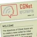 CGNET Swara: La voz de los invisibles